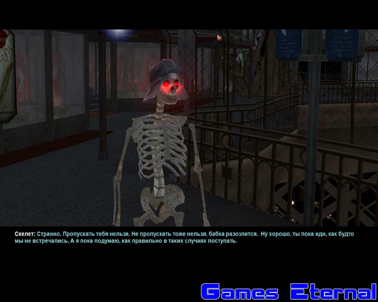 http://gameseternal.narod.ru/dwatch_scr/0004.jpg